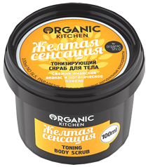 """Organic shop"" Organic Kitchen Скраб тонизирующий д/тела ""Желтая сенсация"" 100 мл"