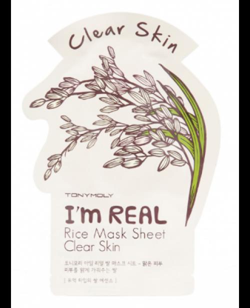 Маска для лица тканевая с рисом I\'m Real Rice Mask Sheet
