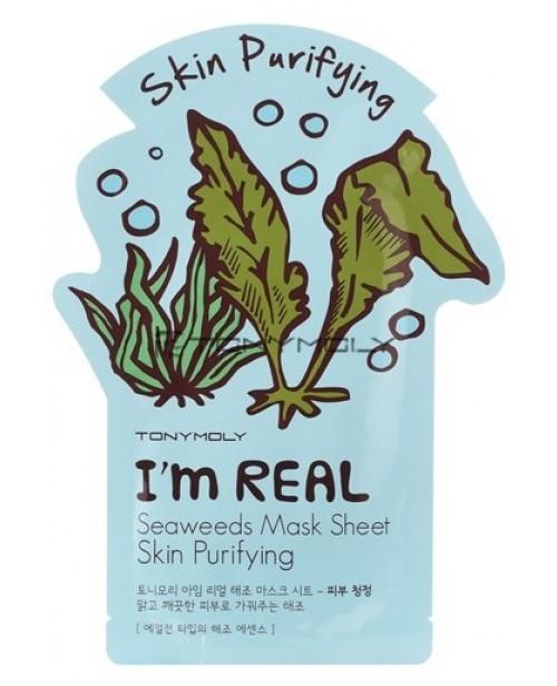 Маска для лица тканевая с водорослями I\'m Real Seaweeds Mask Sheet