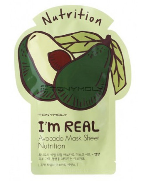 Маска для лица тканевая с авокадо I\'m Real Avocado Mask Sheet