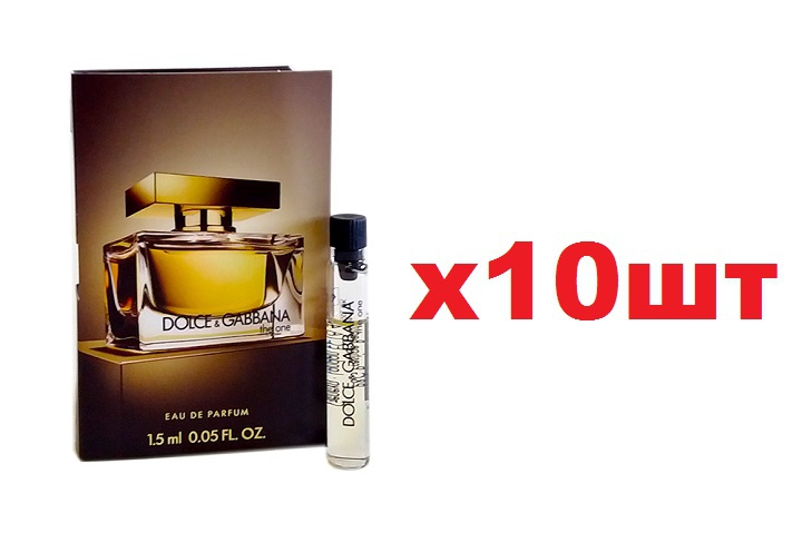 Духи D&G The One 1.5мл жен 10шт