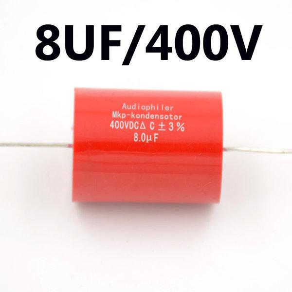 Конденсатор 8UF