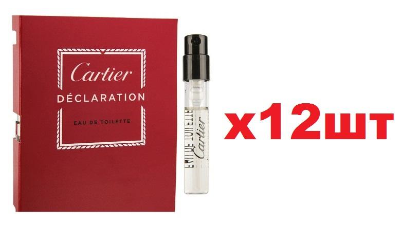 Туалетная вода Cartier Declaration 1.5мл жен 12шт