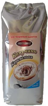 """ARISTOCRAT """"Капучино Карамелька"""" Без растительных жиров и кофеина! 1000 г"""