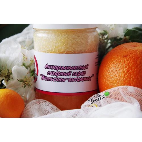 """minimeela Сахарный скраб """"Апельсины-витамины"""" 30мл"""