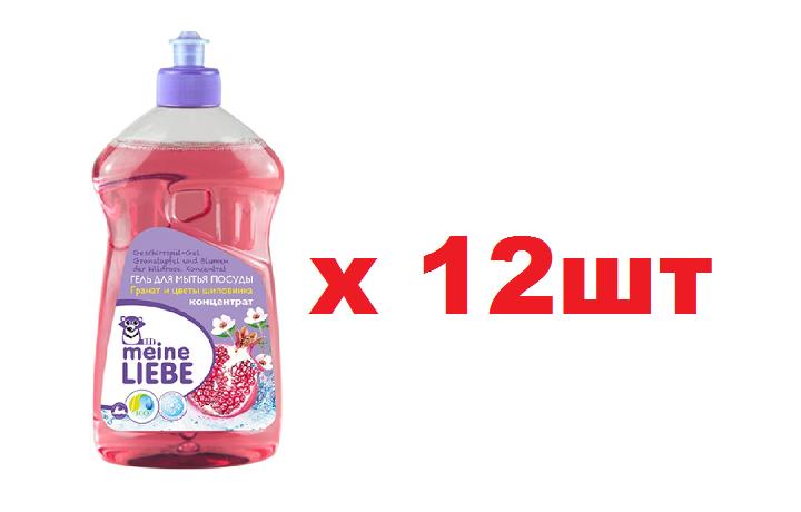 Meine Liebe Гель для мытья посуды 500мл Гранат и цветы шиповника 12шт