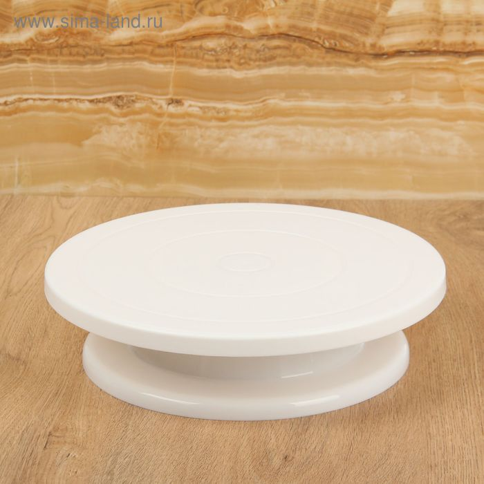 Подставка для торта вращающаяся 28х9 см