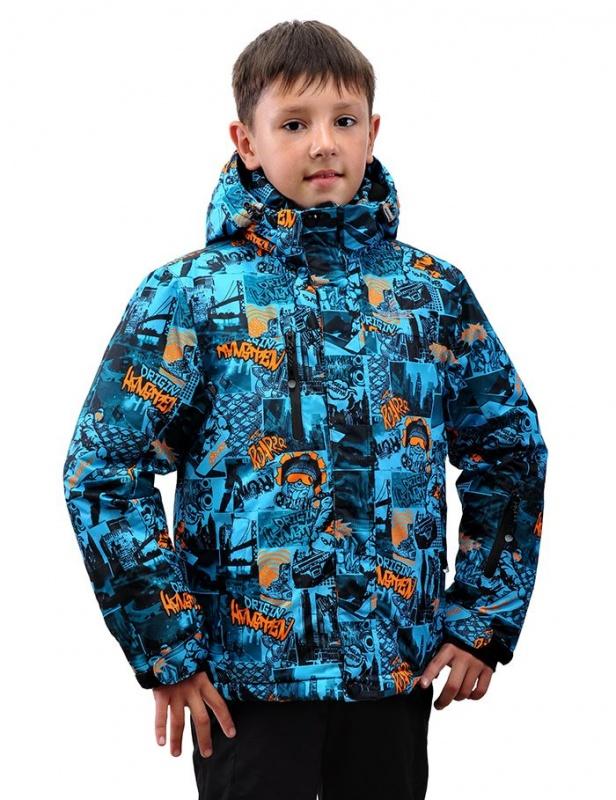 Куртка+полукомбинезон мал. подрост. SNOWEST B207-1 голубой