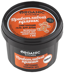 """""""Organic shop"""" Organic Kitchen Гель для душа смягчающий Приветливый пряник 100 мл"""