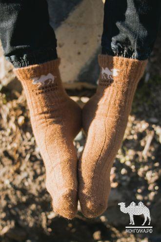 Носки из 100 % шерсти верблюда