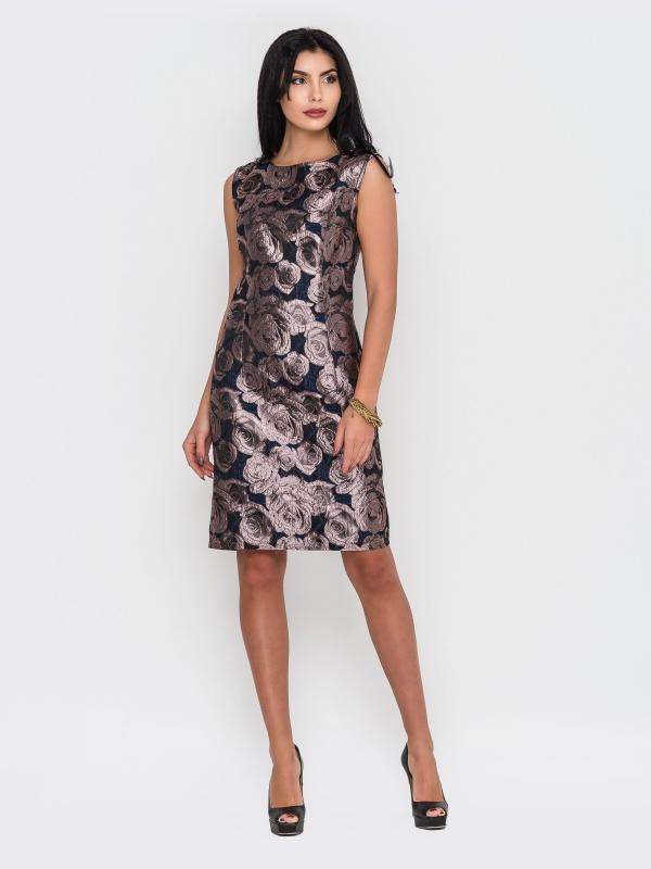 Платье 66216/1
