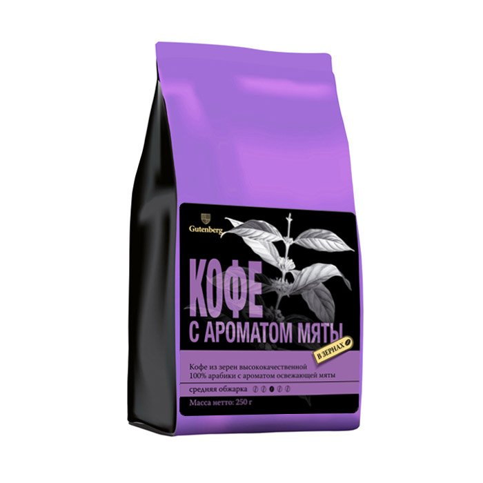 1301-250R Кофе в зернах с ароматом мяты 250 г
