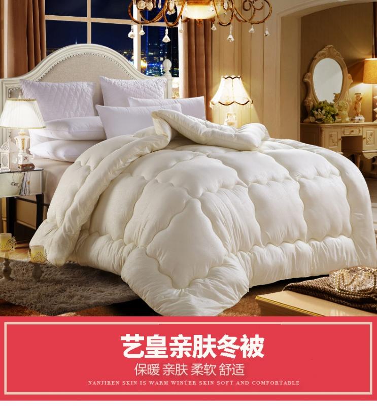 Одеяло 220x240cm толщиной 6 фунтов