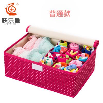 Коробка для хранения белья