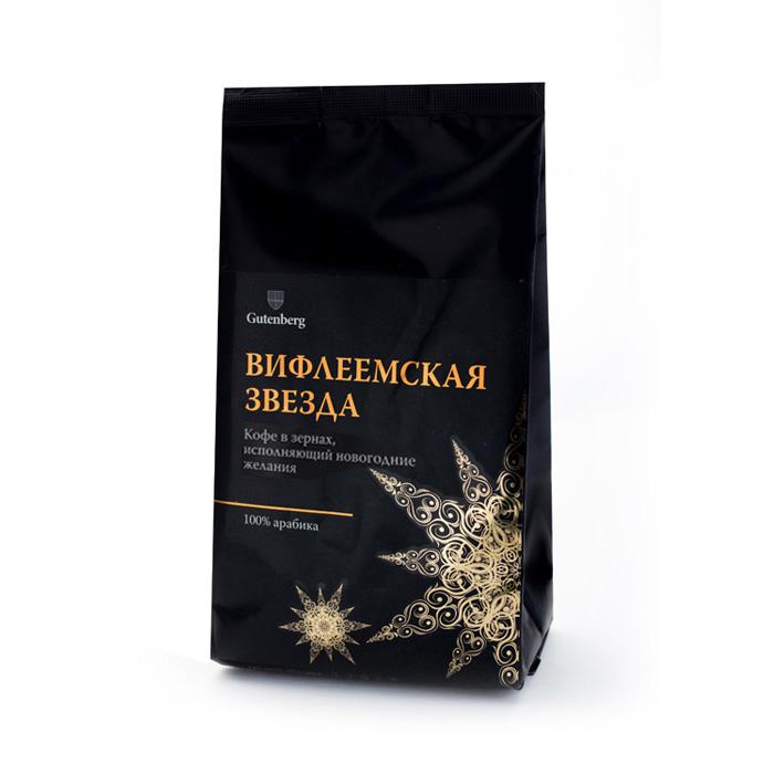 """1306-250 Кофе в зернах \""""Вифлеемская звезда\"""", 250 г"""