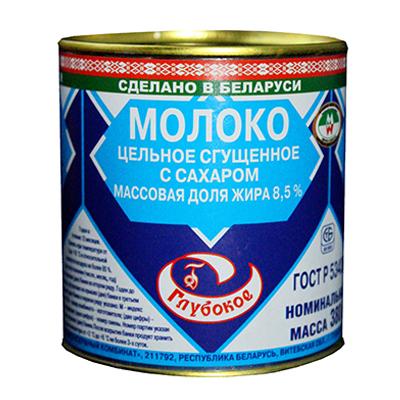 Молоко цельное сгущеное с сахаром 380 г (1/30шт) ( Глубокое, Беларусь)