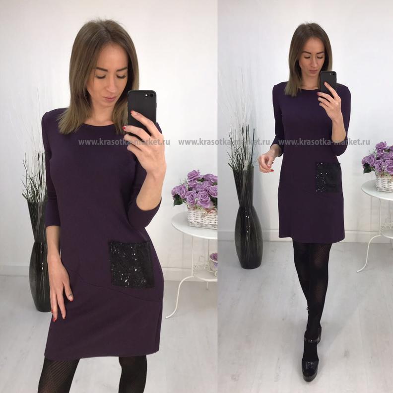 Платье   #10308017