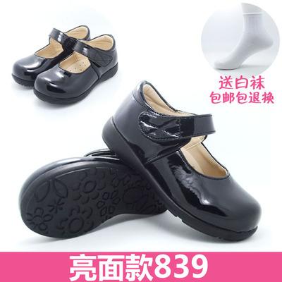 Кожаные туфли для школы