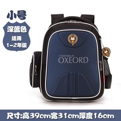 Рюкзак для школы оксфорд