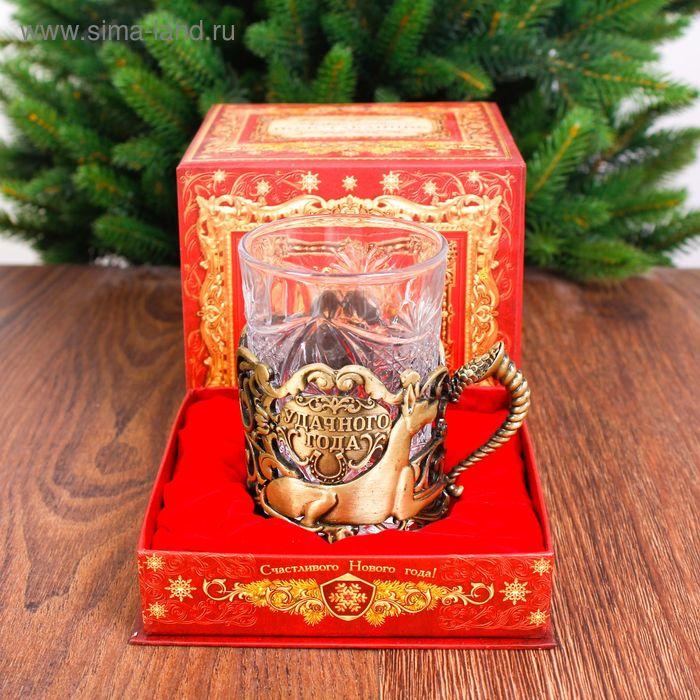 """Новогодний подарок подстаканник со стаканом \"""" Удачного года\"""""""