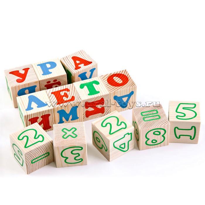 Кубики Русский алфавит с цифрами (20)