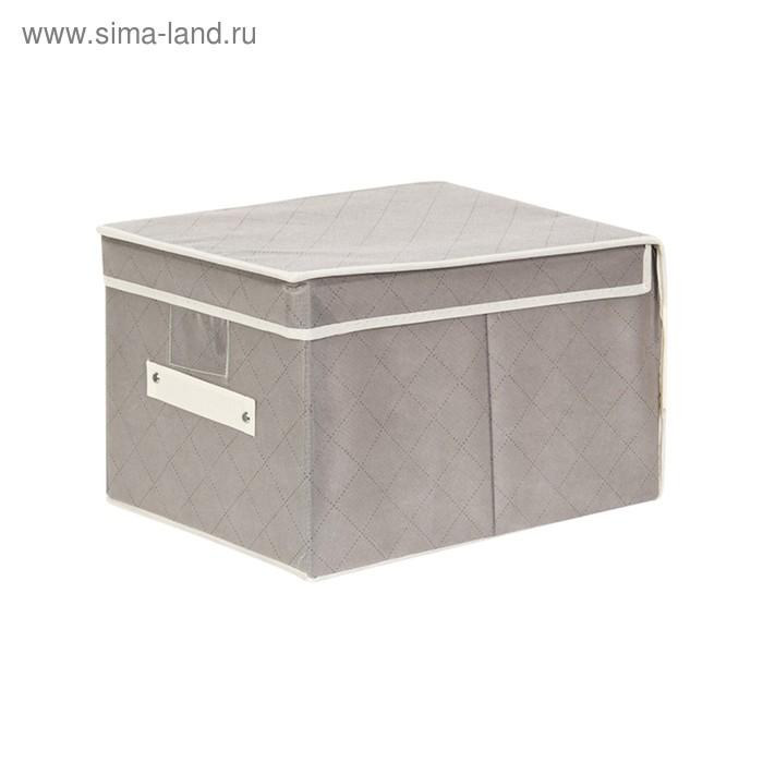 """Кофр складной для хранения 30 х 40 х 25 см, \""""Геометрия стиля\"""", серебряный, ручка"""