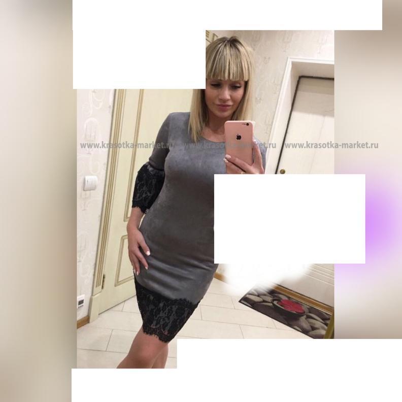 Платье   #10319034