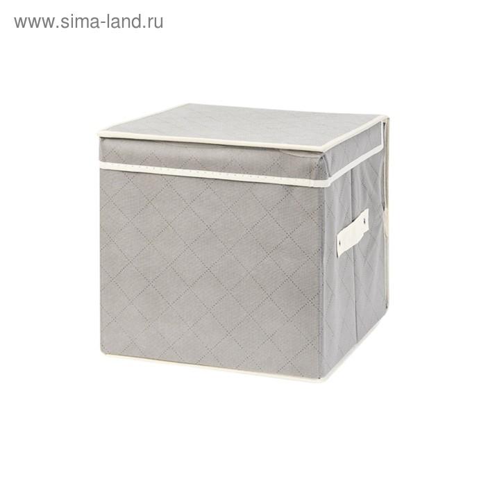 """Кофр складной для хранения 31 х 31 х 31 см, \""""Геометрия стиля\"""", серебряный, ручка, квадрат"""
