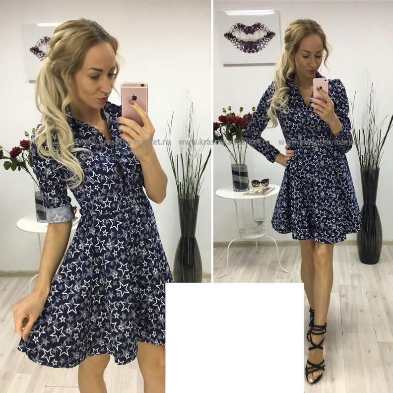 Платье   #10186272