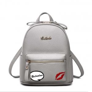 рюкзак BBB-1506-GRAY