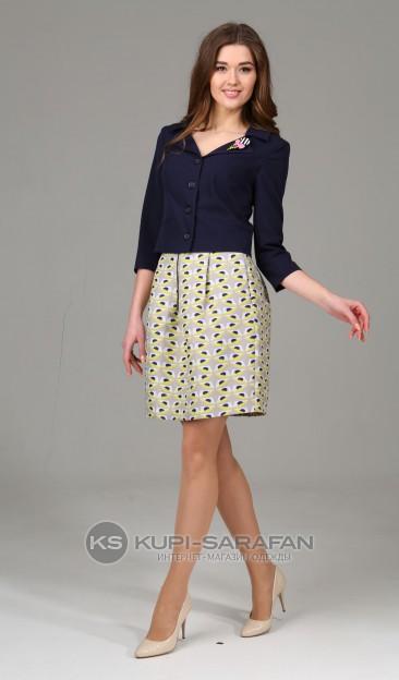 Комплект с юбкой  Производитель:  Rishelie