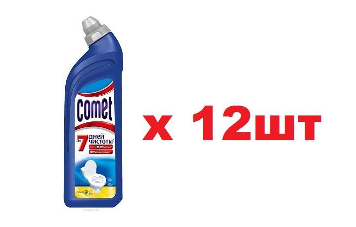 Comet для туалета 750мл Лимон 12шт