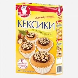 КЕКСИКИ С ЛЕСНЫМ ОРЕХОМ 200Г В НАЛИЧИИ