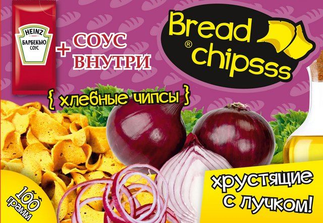 Ржаные Хлебные Чипсы С Луком в наличии