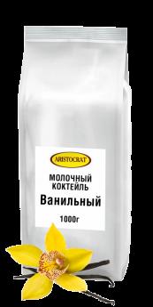 Ванильный молочный коктейль 1000 г