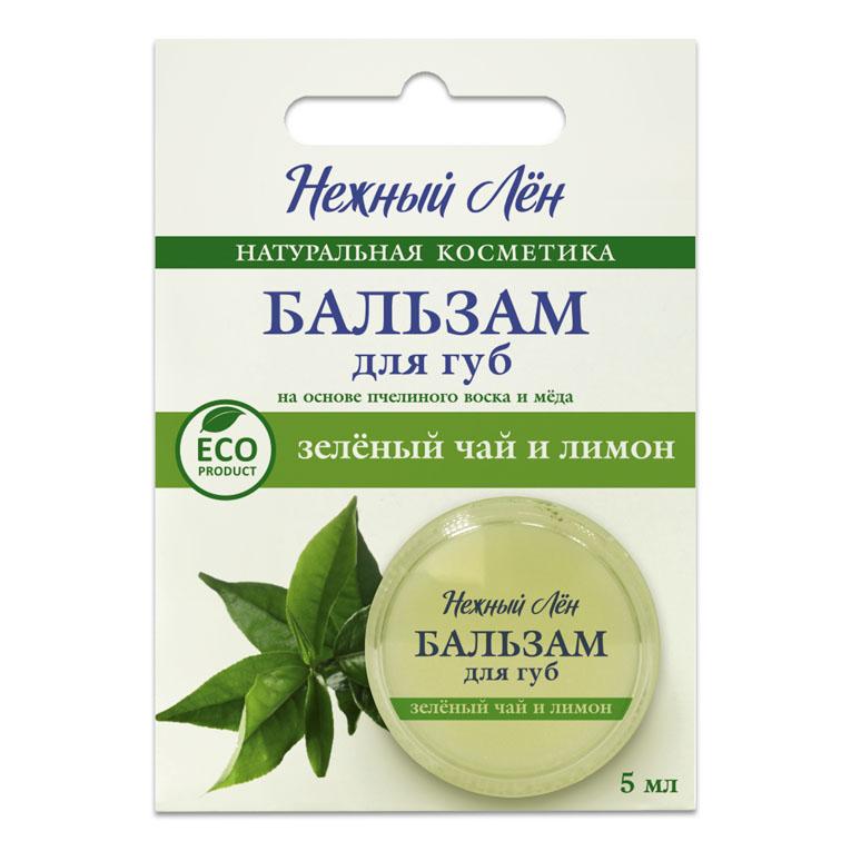 """Бальзам для губ \""""Зеленый чай и лимон\"""""""