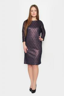 Платье Распродажа (961247657)