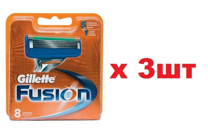 Gillette Fusion Кассеты 8шт 3шт