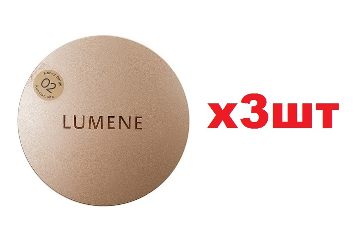 Lumene Крем-Пудра с эффектом матового сияния 02 3шт