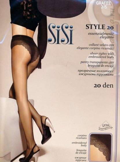 Колготки классические SiSi Style 20