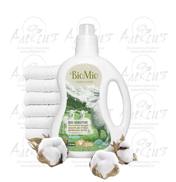 """""""BioMio"""" BIO-SENSITIVE Экологичное жидкое средство для стирки деликатных тканей БЕЗ ЗАПАХА"""