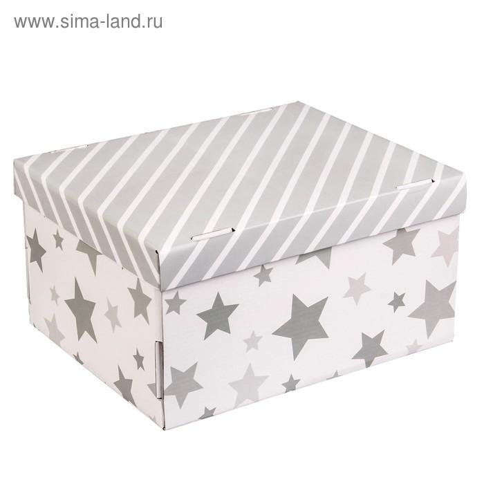 "Коробка складная ""Звездные радости"", 31,2 х25,6 х16,1 см"