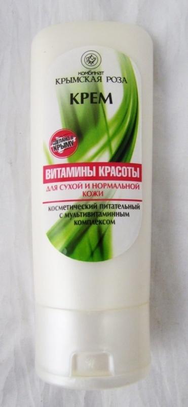 Крем для лица Витамины красоты для сухой и нормальной кожи