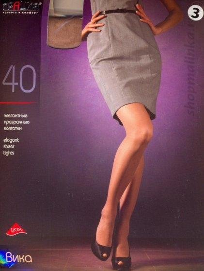 Колготки классические Грация Вика 40 XL