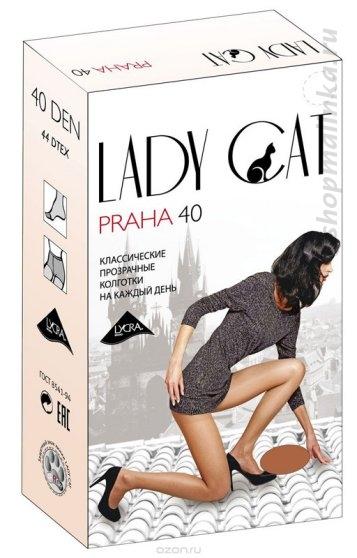 Колготки классические Lady Cat Praha 40 XL box