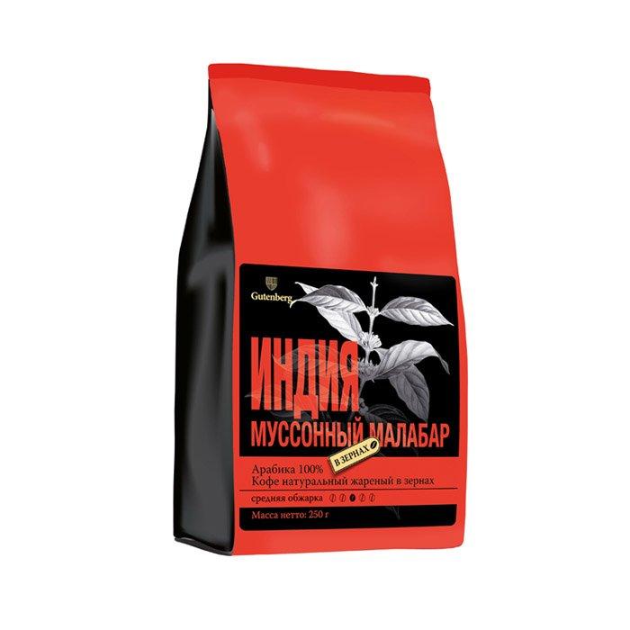 1183-250 Кофе в зернах Индия Мусонный Малабар 250 г