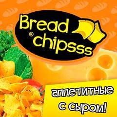 Ржаные Хлебные Чипсы Премиум С Сыром 50г в наличии
