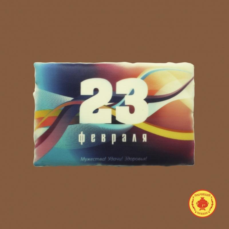 23 февраля «7» (160 грамм)