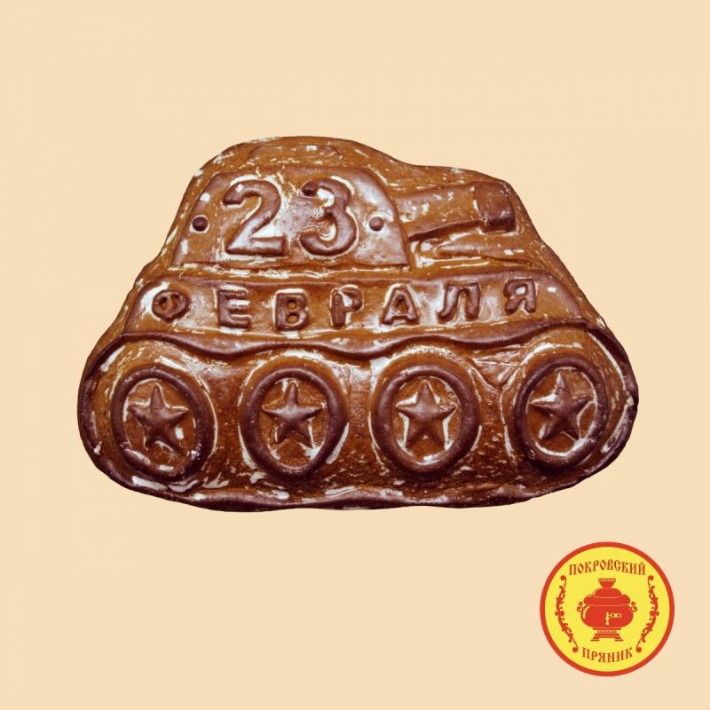 23 Февраля «танк» (300 гр) (повидло)