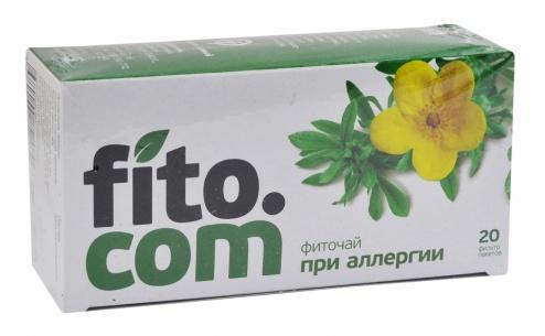 """Фиточай \""""fito.com\"""" При аллергии 20 фильтр-пакетиков"""